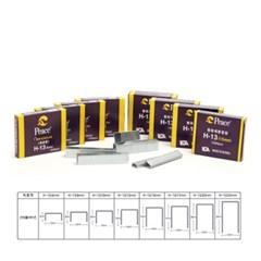 [평화] 스테플러침 H-13 10mm(1000pcs)/제본용_(12646528)