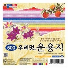 [종이나라] 우리멋운용지 색종이 500 7색7매 1갑(20입)_(12654097)