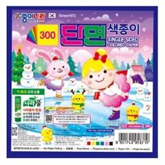 [종이나라] 300 단면 색종이 6색6매 1갑(50입)_(12654085)