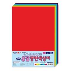 [종이나라] 8절 양면 색상지 10색100매_(12654080)