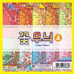 [종이나라] 양면 색종이 1500 꽃무늬4 꽃밭 20색20매 (_(12654072)