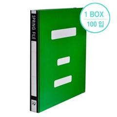 [알파] 청스프링화일 A4(1box=100입)_(12654399)