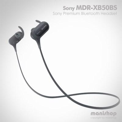 [소니] MDR-XB50BS 스포츠 블루투스 이어폰