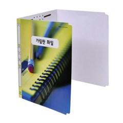 [서일산업] 가림판화일(3단/A4/아이보리)(1팩=10입)_(12653771)