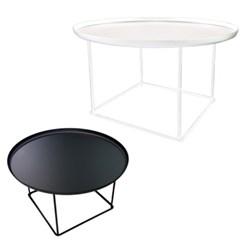 플레이트 스틸 테이블