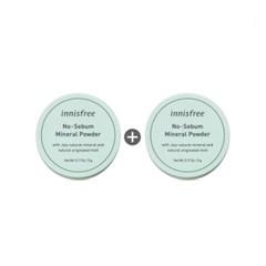 [한정] 이니스프리 노세범 미네랄 파우더 5g 1+1