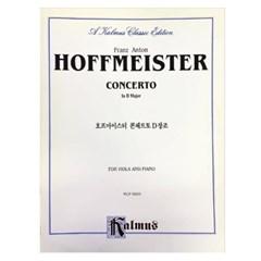 (전시상품)호프마이스터 콘체르토 D장조 FOR VIOLA AND PIANO