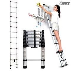 OMT 접이식 길이조절 H형 일자 안테나 사다리 3.8m