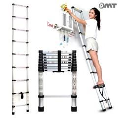 OMT 접이식 길이조절 H형 일자 안테나 사다리 2.6m