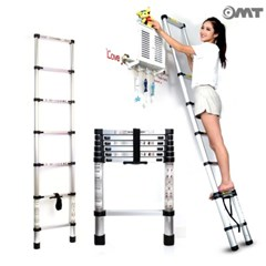 OMT 접이식 길이조절 H형 일자 안테나 사다리 2m