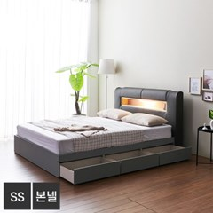 가구데코 케이트 LED 3서랍 슈퍼싱글 침대+본넬매트 FO2095