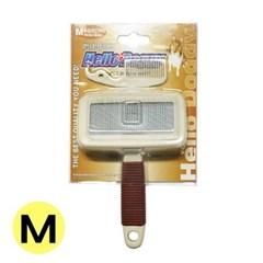 헬로도기 슬리커 브러쉬 M 애견 털관리 미용 용품