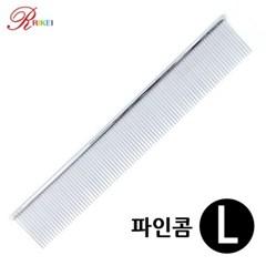 리케이 파인콤 L 애완용품