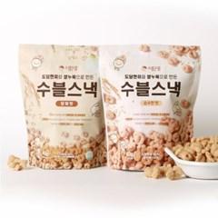 수블수블 도담현미로 만든 쌀과자 수블스낵 순수한맛/양파맛 40g 2봉