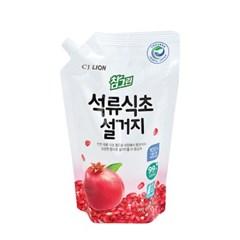 [CJ] 주방세제 참그린 석류식초 설거지 리필 900ml_(12657466)