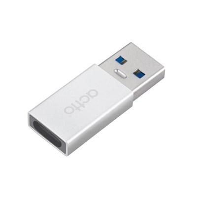 [엑토] 변환젠더 USBA-07 (C타입→ USB)