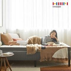 [한샘] 노떼 일체형 침대 S_(1015379)