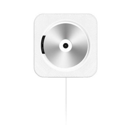 아날로그 감성 벽걸이 CD 플레이어-사각 CDP
