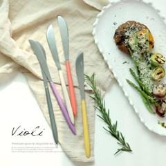 비올리 나이프 (5color)