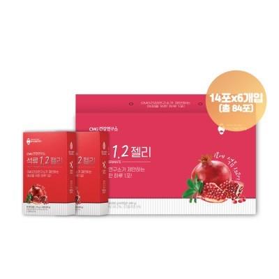 CMG제약 석류 1.2 저분자 피쉬콜라겐 젤리스틱 84포 3개월