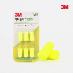 3M 이어플러그 팬시네온 소음방지귀마개 리필_(2828915)