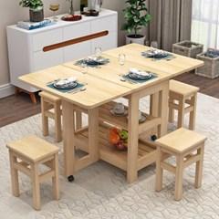 파인트리 원목 접이식식탁 테이블체어세트_(205195)