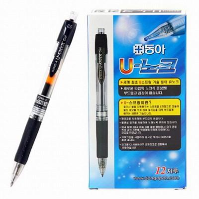 [동아] 중성펜 U-노크 0.5mm (1타=12개입)