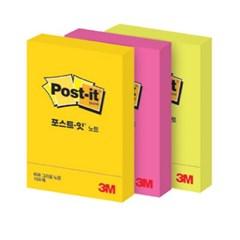 [3M] 포스트잇 656 100매(51*76mm)_형광_(12651448)