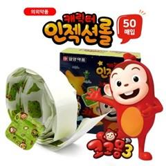 [의약외품]코코몽 캐릭터 인젝션롤 50매입 사각밴드