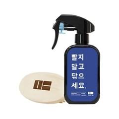 만듬 신발세탁 2종 세트 [클리너+솔]