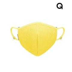 에이퓨리 에어라이트 여름쿨링 마스크 아동 레몬