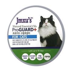 프로가드 구충목걸이 고양이용 33cm (pdc)