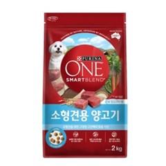 퓨리나 원 소형견용 양고기 2kg_(1337390)