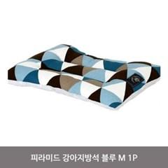 피라미드 강아지방석 블루 M 1P 애견방석 쿠션