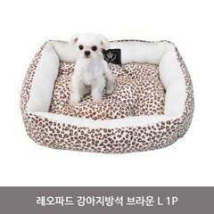 레오파드 강아지방석 브라운 L 1P 애견 쿠션 침대