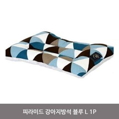 피라미드 강아지방석 블루 L 1P 애견방석 쿠션