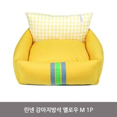 린넨 강아지방석 옐로우 M 1P 애견방석 쿠션 침대