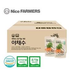 나이스파머스 유기농 100 건강한 야채수 110ml 100포 1박스