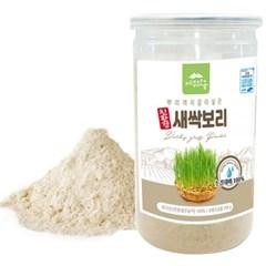 제주 친환경 무농약 새싹 보리 추출 분말가루 250g