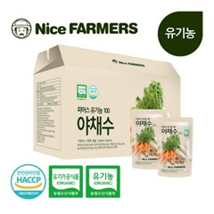 나이스파머스 유기농 100 건강한 야채수 110ml 30포 1박스 선물포장
