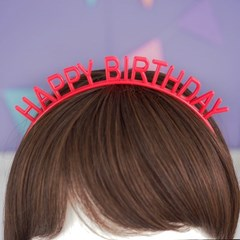 Happy Birthday Band 생일머리띠 [레드]_(12075838)