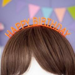 Happy Birthday Band 생일머리띠 [오렌지]_(12075837)