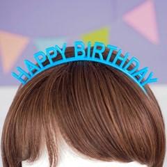 Happy Birthday Band 생일머리띠 [블루]_(12075834)