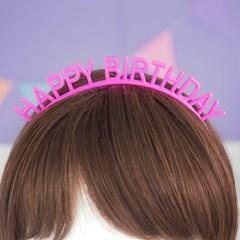 Happy Birthday Band 생일머리띠 [푸치샤]_(12075832)