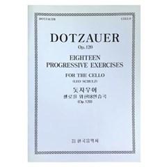(전시상품)돗자우어 첼로를 위한 113 연습곡 제 3권