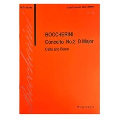 (전시상품)BOCCHERINI Concerto No.2 D Major