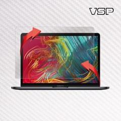 2020 맥북 프로 13 저반사+투명카본 전신필름 각1매