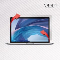 2020 맥북 에어 13 저반사+투명카본 전신필름 각1매