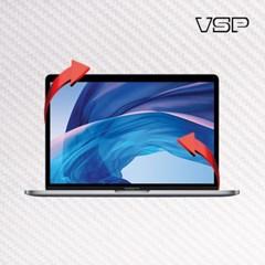 2020 맥북 에어 13인치 투명카본 전신필름 각1매