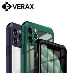 아이폰6 스트롱 글라스 커버 하드 케이스 P509_(2919141)